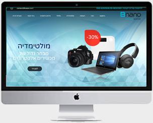 בנאנו-אתר מכירות
